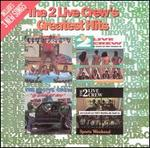 2 Live Crew's Greatest Hits [Clean]