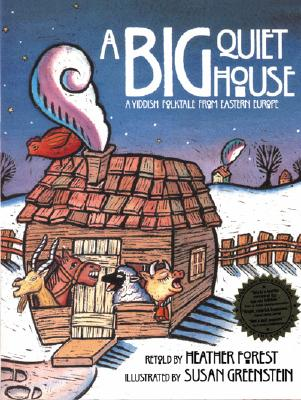 A Big Quiet House - Forest, Heather
