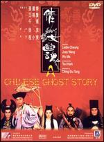 A Chinese Ghost Story [WS]