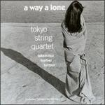 A Way A Lone