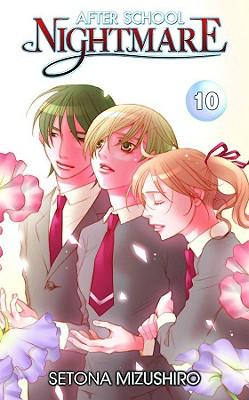 After School Nightmare, Volume 10 -