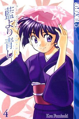 Ai Yori Aoshi, volume 4 - Fumizuki, Kou