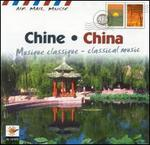 Air Mail Music: China, Vol. 2 ? Classical Music