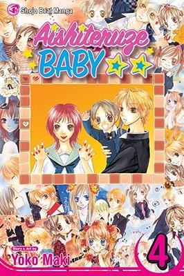 Aishiteruze Baby: Volume 4 -
