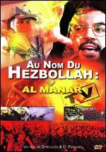 Al Manar TV: In the Name of the Hezbollah