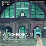 Alexander Tcherepnin: Complete Piano Music, Vol. 2