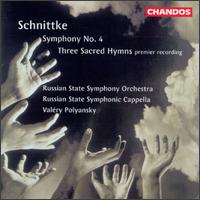 Alfred Schnittke: Symphony No. 4/Three Sacred Hymns - Dmitri Pianov (tenor); Elena Adamovich (harpsichord); Evgueni Khlynov (celeste); Iaroslav Zdorov (counter tenor);...
