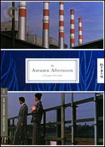 An Autumn Afternoon - Yasujiro Ozu