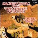 Ancient Music From the Chinese Dynasties