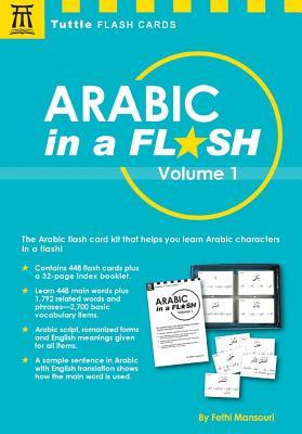 Arabic in a Flash Kit Volume 1 - Mansouri, Fethi, Dr.
