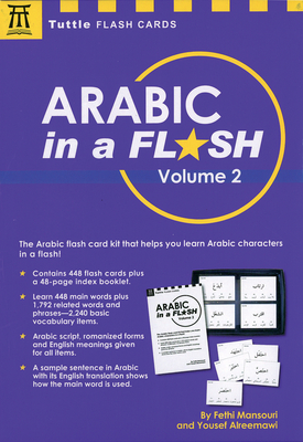 Arabic in a Flash: Volume 2 - Mansouri, Fethi, and Alreemawi, Yousef