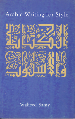 Arabic Writing for Style: Al-Kitaba Wa-L-Uslub - Samy, Waheed