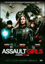 Assault Girls - Mamoru Oshii