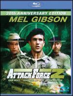 Attack Force Z [Anniversary Edition] [Blu-ray]