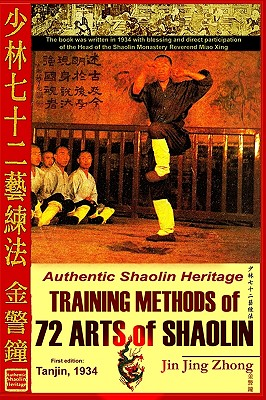 Authentic Shaolin Heritage: Training Methods of 72 Arts of Shaolin - Zhong, Jin Jing, and Timofeevich, Andrew