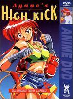 Ayane's High Kick [Anime OVA]
