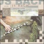 Bach: English Suites; Partitas