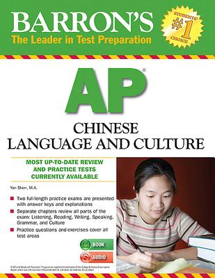 Barron's AP Chinese Language and Culture with MP3 CD - Shen, Yan