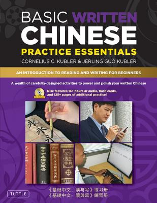 Basic Written Chinese Practice Essentials: an Introduction to Reading and Writing Chinese for Beginners - Kubler, Cornelius C., and Kubler, Jerling Guo