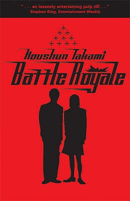 Battle Royale - Takami, Koushun