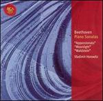Beethoven: The Appassionata, Moonlight and Waldstein Piano Sonatas