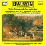 Beethoven: Violin-Romanzen F-Dur und G-Dur