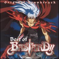 Best of Bastard!! (Original Soundtrack) - Original Soundtrack