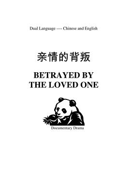 Betrayed By The Loved One - Chen, Jessica