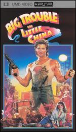 Big Trouble in Little China [UMD]