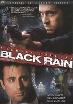 Black Rain [Special Collector's Edition]