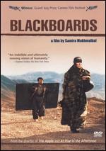 Blackboards - Samira Makhmalbaf