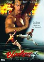 Bloodsport 4: The Dark Kumite