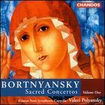 Bortnyansky: Sacred Concertos Vol. 1