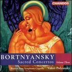 Bortnyansky: Sacred Concertos, Vol. 3
