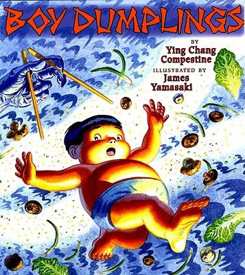 Boy Dumplings - Compestine, Ying Chang