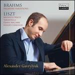 Brahms: Paganini Variations; Liszt: Mephisto Waltz; Tarantella; Danse Macabre; Isolde's Liebestod