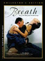 Breath - Kim Ki-duk