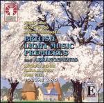 British Light Music Premieres and Arrangements, Vol. 2