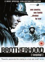 Brotherhood [Special Collector's Edition]