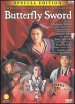 Butterfly Sword [Special Edition] - Kevin Chu; Michael Mak