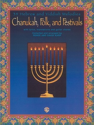 Chanukah, Folk, and Festivals: With Lyrics, Translations and Guitar Chords - Karp, Renee, and Karp, David