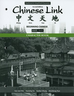 Character Book for Chinese Link: Beginning Chinese, Traditional & Simplified Character Versions, Level 1/Part 1 - Wu, Sue-Mei, Professor, and Yu, Yueming, and Zhang, Yanhui