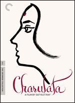 Charulata [Criterion Collection]