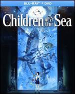 Children of the Sea [Blu-ray/DVD] [2 Discs]