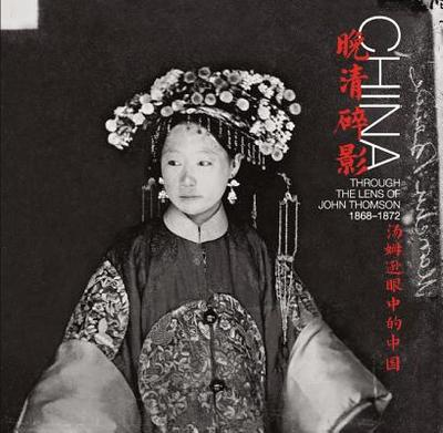 China: Through the Lens of John Thomson, 1868-1872 - Yao, Betty