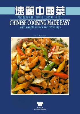 Chinese Cooking Made Easy - Lee, Michael Mu-Tsun