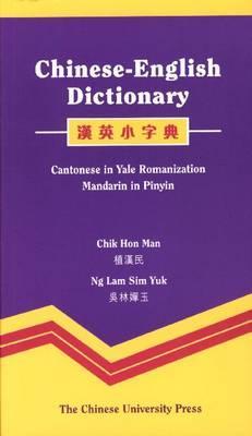 Chinese-English Dictionary - Chik, Hon Man, and Ng, Lam Sim Yuk
