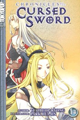 Chronicles of the Cursed Sword, Volume 14 - Beop-Ryong, Yeo