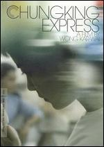 Chungking Express [WS] [Criterion Collection]