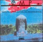 CMPler, Vol. 1: 3000 Series
